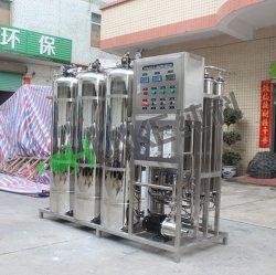 Системы очистки воды 2т/ч нержавеющая сталь 304 воду из резервуара для воды обратного осмоса / фильтрация / Очистка системы