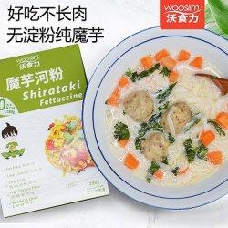 Low Carb Konjac Shirataki perder peso Pastas Fideos Shirataki amplia Keto alimentos
