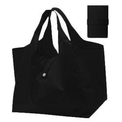 حقائب تسوق مطوية بالجملة من أكسفورد حقائب تسوق يدوية صديقة للبيئة
