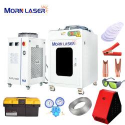 중국 1.5kw 자동 와이어 로드 공급 핸드헬드 레이저 용접기 레이저 용접 기계 판매 가격