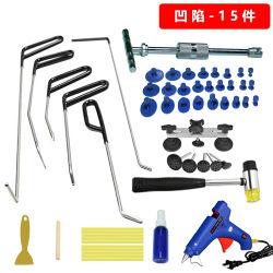 Aluguer de ferramentas de Rectificação da carroçaria diagnosticar a ferramenta Car Ferramenta Extratora Ferramenta Extrator de cola