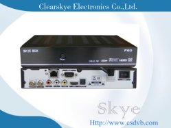 DVB-S2 بوضوح عال كامل مع وظائف WiFi+Muti-Ca+USB PVR+Cardshare