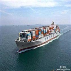 Taux de expédition de mer meilleur de Chine à fos, France