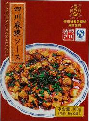 Condimento de Mapo Doufu (Bean Curd)