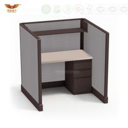 シングルスタイルの汎用オフィス用個室ハイウォールディバイダー