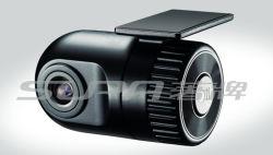 Mini-HD Auto-Kamera mit Video heraus zum Auto-DVD-Spieler, G-Fühler (SP-103)