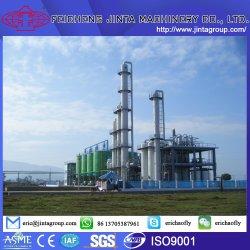 연료 에탄올 증류 프로젝트
