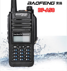 IP57 является водонепроницаемым и пыленепроницаемость Двухдиапазонный Baofeng Bf-A58 дуплексной радиосвязи рации частоты 136-174Мгц 400-520Мгц