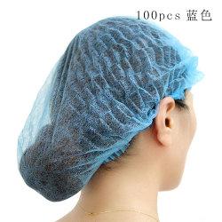 中国の工場Nonwovenクリップ帽子、暴徒の帽子、モップの帽子、使い捨て可能な帽子、Capの外科帽子、Bouffant帽子博士、ポリプロピレンの帽子、看護婦の帽子
