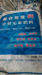 Fertilizzante dell'ossido di calcio medio degli elementi