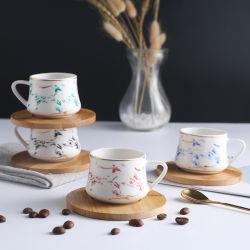 أكواب شاي وقهوة عالية الجودة ومجموعة هدايا من أكواب القهوة ملصق ذهبي