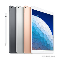 Il commercio all'ingrosso ha rinnovato il grado a del iPad dell'usato per l'aria originale del iPad sbloccata alta qualità dell'aria del iPad