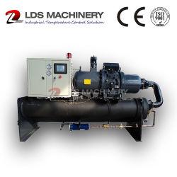 Компрессоры с водяным охлаждением 30/40/50/60/80 тонн винт охладитель промышленных система водяного охлаждения