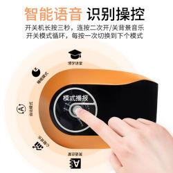 Smart Wireless USB portátil recarregável Eye massajador