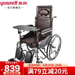 Yuwell fauteuil roulant électrique D130h voiture légère pliante pour personnes âgées handicapés Batterie au plomb intelligente 21ah automatique à quatre roues D130h