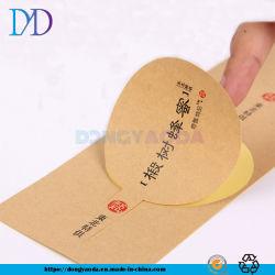 Kundenspezifisches Aufkleber Kennsatz-Firmenzeichen-Aufkleber-Drucken-rundes Quadrat gestempelschnittener Formselbstklebender Brown-Kraftpapier