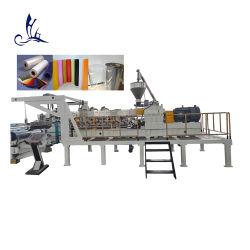 고속 출력 복합 플라스틱 PE PP PVC PET 시트 기판 플레이트 필름 이중 나사 압출기 압출기 생산 라인