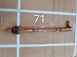 로드 롱 시노트루크 HOWO 트럭 예비 부품을 지원하는 Wg2229210041