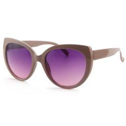 Eugenia 2020 OEM más reciente de damas de gran tamaño personalizado de gafas de ojo de gato