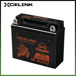 Xcelink 12V7ah Sealed Maintenance Free (SMF) Factory Activated Nano Gel Bleiakku Für Motorräder