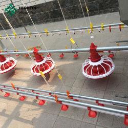 Equipamentos Agrícolas Poutlry Frango Automática sistema PAN da alimentação de frangos de corte
