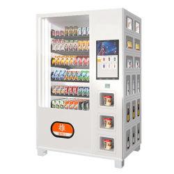 스마트 WiFi 정제된 Water Vending Machine 터치 스크린 머신