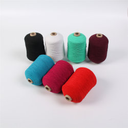 中国の製造業者の乳液のゴムは手袋のソックスのための高く伸縮性がある糸を覆った