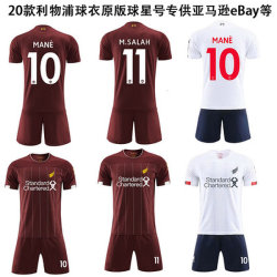 Heiße Verkaufs-Fußball-Klage-Jersey-kundenspezifische Fußball-Schule-Team-Fußball-Uniform-schnelle trockene Sport-Abnützung-Erwachsen-Kinder