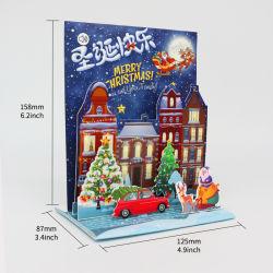 تخصيص 60 ثانية تسجيل بطاقات تهنئة على الصوت والموسيقى لمهرجان عيد الميلاد المخصص لحفلات الزفاف، إلخ.