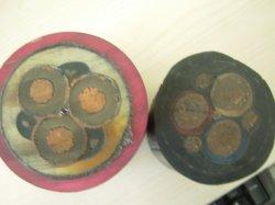 5 Kv, 8 kv, 25 kv, Kabel vom Typ Shd-Gc, 4/0 AWG, Gummikabel, Epr-Isolierung