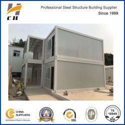 Construções prefabricadas/Recipiente Prefab House School com WC
