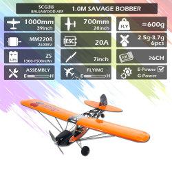 Scg38 1.0m تمرين وضعية الجثة بحزمة الخشب على ارتفاع 1.0m تمرين وضعية الطائرة