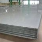 لوح من الفولاذ المقاوم للصدأ (AISI301)