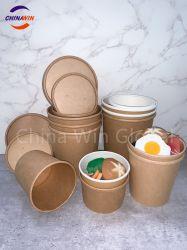 エコフレンドリークラフトペーパースープボウルカップテーブルウェア