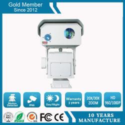 20X оптический зум 2MP 100мм объектив инфракрасного теплового камеры CCTV
