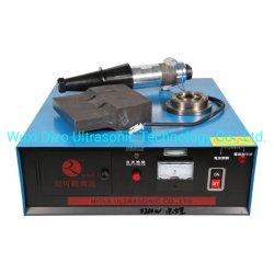 15kHz 2600Wのマスクの生産機械のための超音波発電機のトランスデューサー