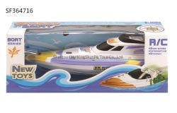 4 canales de control remoto RC de alta velocidad de Barco Barco de juguete