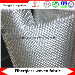 560g E-стекла тканью из стекловолокна типа из ткани 560GSM