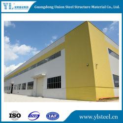 Schneller vorfabrizierter Stahlaufbau für Stahlkonstruktion-Lager und Stahlrahmen-Gebäude-Produkt