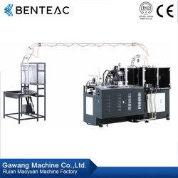 Neuer Typ einfach, Heißsiegelfähigkeit doppeltes und einzelnes PET die überzogene Papiercup-Herstellung/, die zu handhaben Maschine bildet