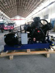 30bar 1.0m3/Min中間の高圧移動可能なピストン空気圧縮機