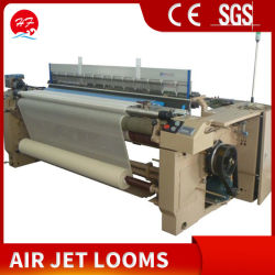 Haifu Machinery HF-877 Medical Gaas Air Jet Loom, Medical Gaas Making machine, Gaas weefmachine, Medical Gaas Loom. Gaasstof. Medisch verband