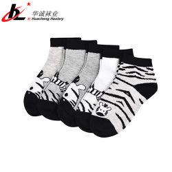 Custom-Made Crianças e Animais Padrão de Distribuição Grossista Jacquard meias de algodão