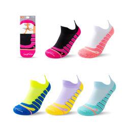 Calzini sportivi corti da uomo Terry professionale caviglia colorata traspirante Calze