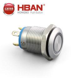 12mm 금속 증식 방수 1NO 순간 이중 컬러 5V LED 푸시 버튼 스위치