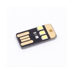小型超USB 3LEDライトまたは小型ランプのモジュール(ラップトップ力バンク)