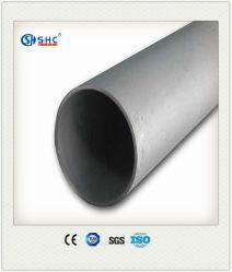 Precio de actualización de la norma ASTM 201 304 316 inoxidable galvanizado de aleación de acero sin costura TUBO TUBO TUBO DE METAL