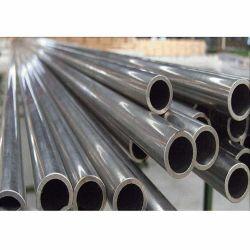 Prezzo del tubo in Hastelloy C22 laminato a freddo