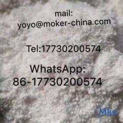 2-Bromo-4'-, Methlproiophenone CAS Nr.: 1451-82-7