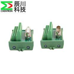 Chenchuan PLC-Adapterplatine D-SUB, serieller und paralleler Anschluss, Stecker Und Relais-Anschlussplatine-Adaptermodul für Buchsenkontakte